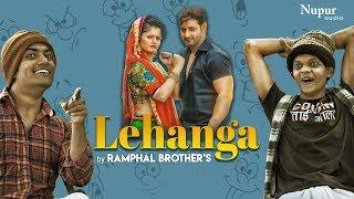 Lehanga by Ramphal Brothers | Vijay Varma, Anjali Raghav | Latest Haryanvi Song 2018