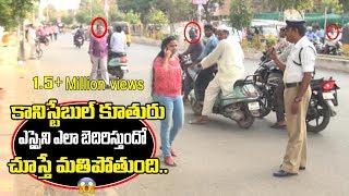 నన్నే బైక్ ఆపుతావా నేనెవరినో తెలుసా.. Police Constable Daughter Caught Triple Riding in Kadapa