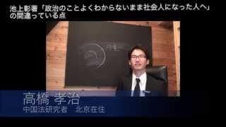 http://ameblo.jp/zhongguolaowu/ http://www.amazon.co.jp/dp/B0081WRO...
