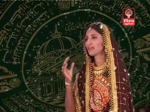 Haji Pir Ki Diwani (Madi Toji Mani Fame) Diwali Ahir- Hajipir Kutch - Haji pir Songs - Sakhi Gharana