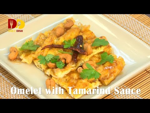 Omelet with Tamarind Sauce | Thai Food | Kai Tod Sod Makham | ไข่ทอดซอสมะขาม