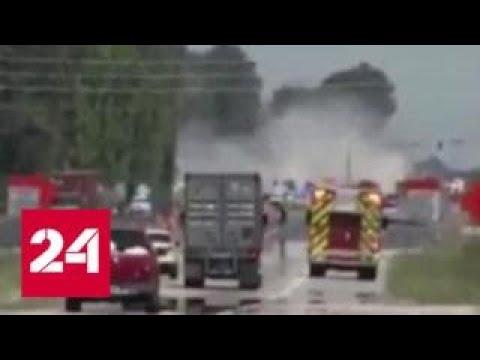 Boeing с пассажирами разбился на Кубе - Россия 24