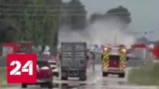 Смотреть видео Boeing с пассажирами разбился на Кубе - Россия 24 онлайн