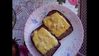 Бутерброды с ржаным хлебом