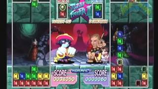 [XBOX 360] CAPCOM Digital Colletcion - Super Puzzle Fighter 2  Turbo HD remix