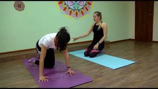 Видеоурок по йоге. Выпуск 5