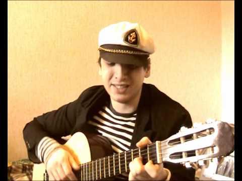 В. Кочурков - Песня моряка