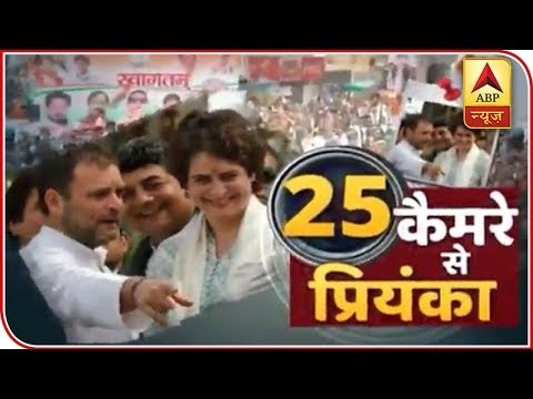25 Highlights From Priyanka Gandhi's Roadshow In Lucknow | ABP News