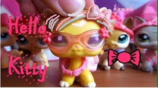 lps hello kitty by avril lavigne