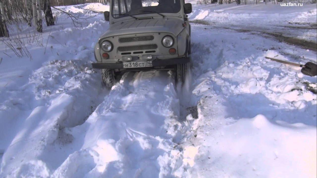 Особенности вождения зимой. Метод раскачки.