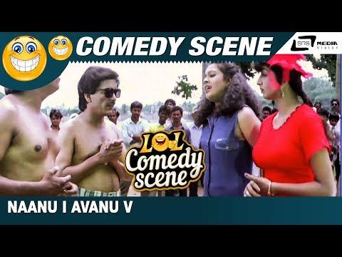 Badaku Jataka Bandi | Naanu I Avanu V | Pooja Lokesh | Kashinath | Comedy Scene- 4