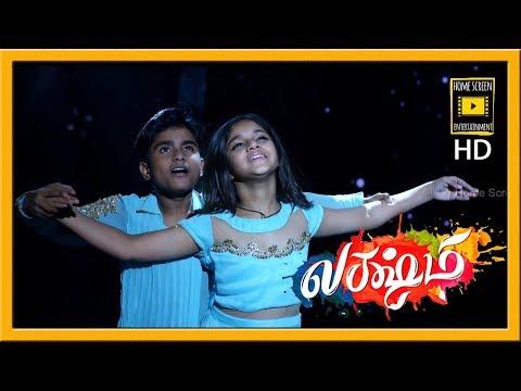 Aala Aala Video Song | Lakshmi Movie Scenes | Prabhu Deva's team qualifies for finals
