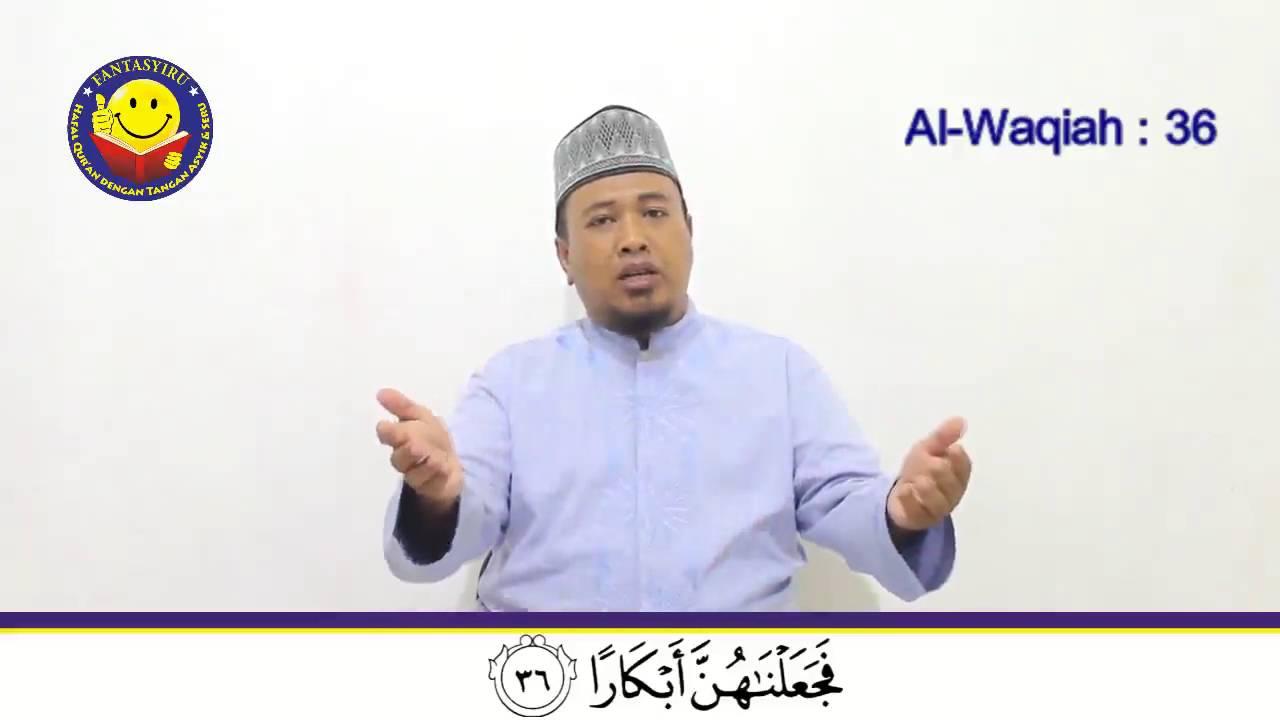 Surat Al Waqiah Ayat 36