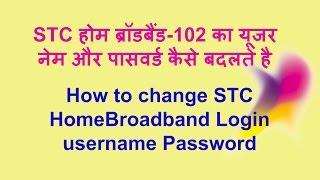 3Bb Wifi Password Change