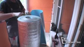 видео Как правильно утеплять балкон и лоджию