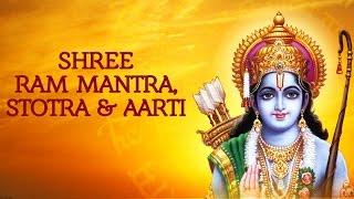 Baixar Shree Ram | Mantra, Stotra & Aarti | Devotional | Jukebox | Times Music