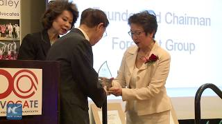 Chinese-American philanthropist James S.C. Chao receives award from OCA Westchester-Hudson Valley