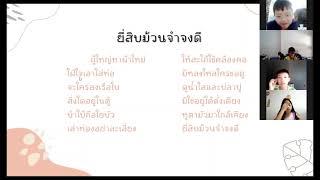 วิชาภาษาไทย ชั้นประถมศึกษาปีที่ 3/3 วันที่ 28 มกราคม 2564 (คำที่ใช้ ใ ไ ไอย และ อัย)