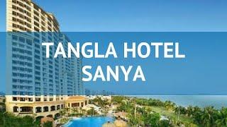 TANGLA HOTEL SANYA 5* Китай Хайнань обзор – отель ТАНГЛА ХОТЕЛ САНЬЯ 5* Хайнань видео обзор