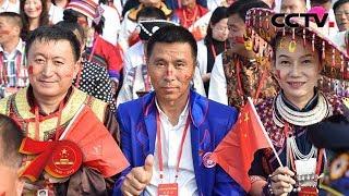 [向伟大复兴前进]功勋军人 劳动模范 大国工匠现场观礼| CCTV