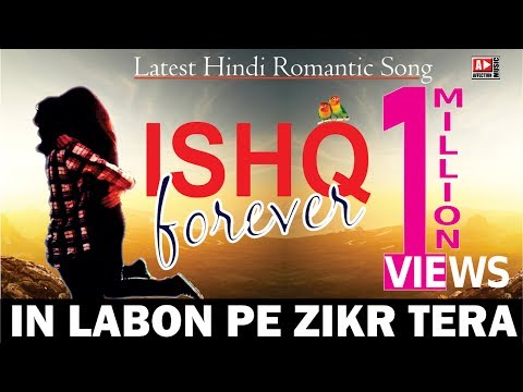 In Labon Pe Zikr Tera #New Romantic Song #Chandra Surya #Affection Music Records