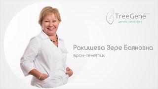 видео Консультация врача генетика при беременности