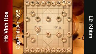 Hồ Vinh Hoa vs Lữ Khâm   Ván đấu hay