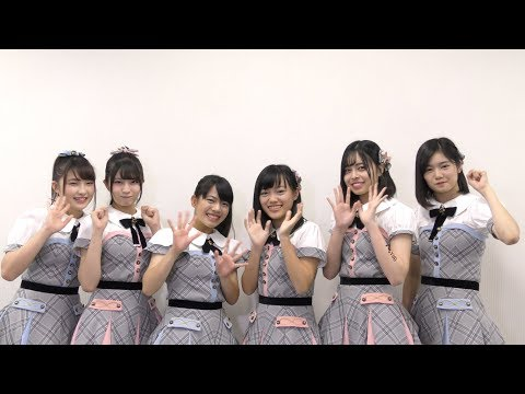AKB48チーム8 新たな徳島代表デビュー