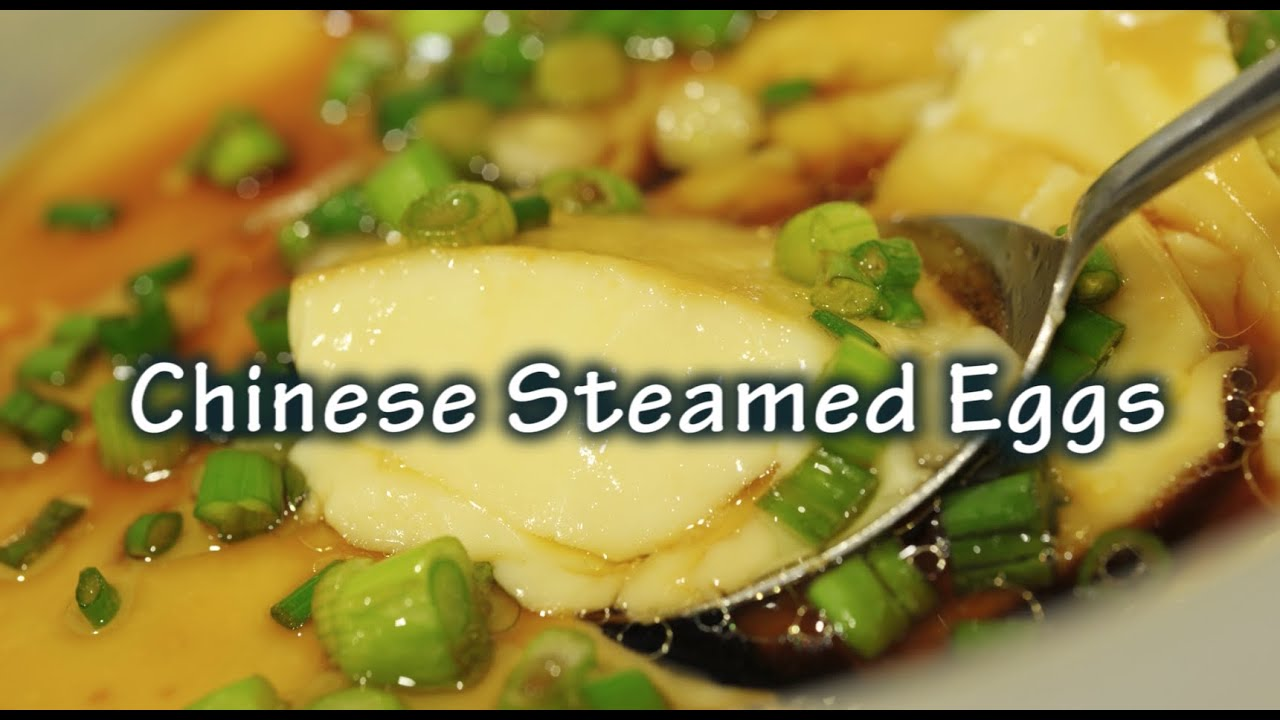 How To Make Chinese Steamed Eggs  Ȓ�水蛋