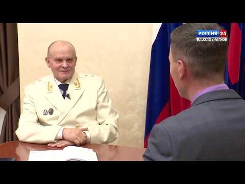 Сегодня в России — День работника прокуратуры