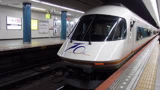 アーバンライナーplus、近鉄特急運行開始70周年記念ロゴ掲出車両大阪難波駅発着光景