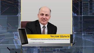 Белоруса, пострадавшего в ДТП в Смоленской области, доставили в Витебск