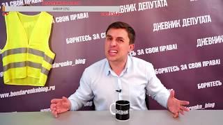 бондаренко о том, как изменить ситуацию в стране, Зеленском, политиках в России