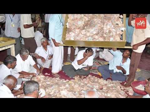 తిరుమల సమాచారం   Tirumala Samacharam   Tirumala Tirupati Samacharam Today   #TTD News   YOYO TV