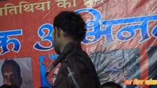 Digoda mahotsav Mansingh pal ragee vandna