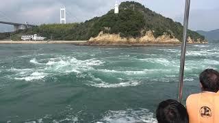 来島海峡急流体験 thumbnail