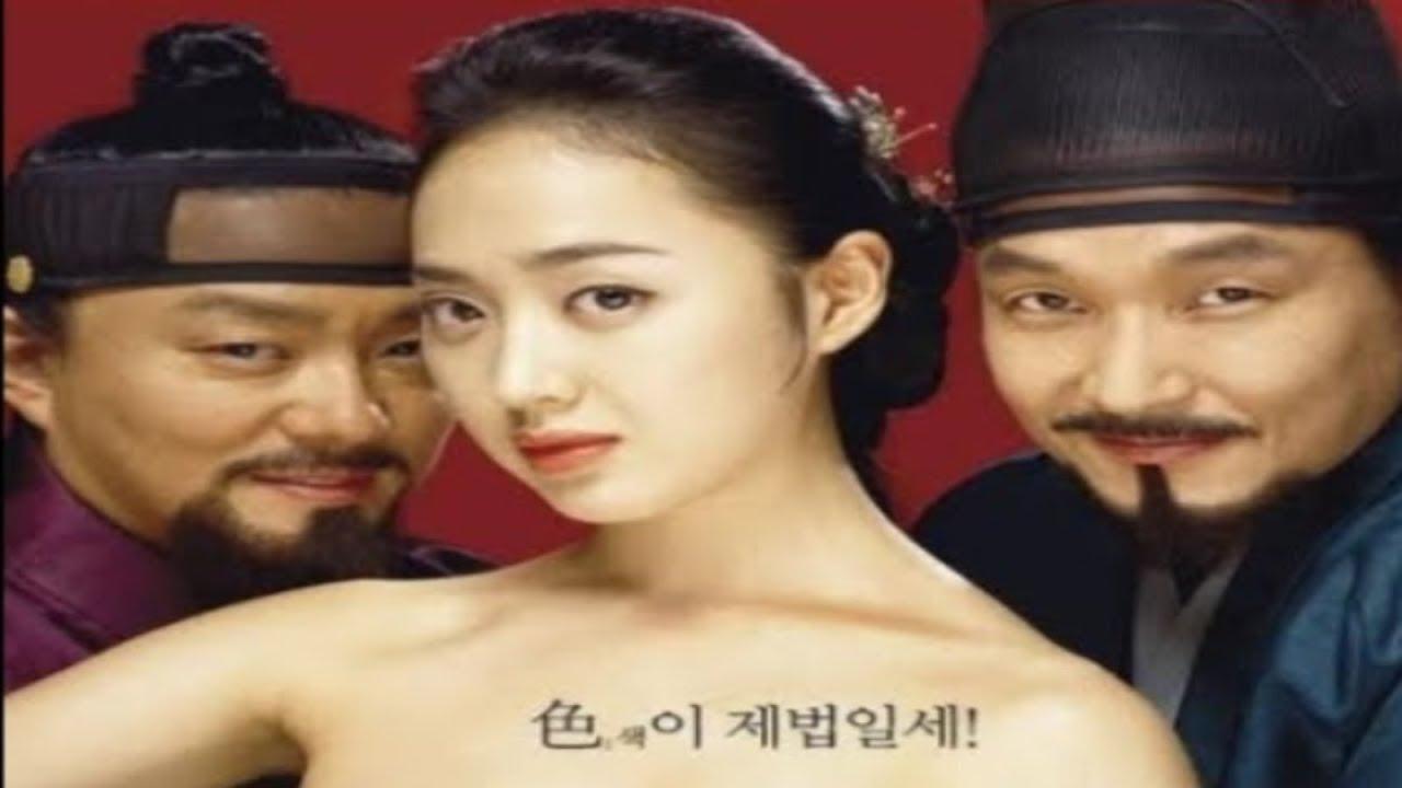 Download 2018 hot Korean Movie 18+