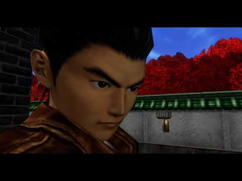 Saying our Goodbyes - Shenmue II Remastered - Ep 17 |