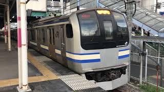 E217系クラY-38編成+クラY-131編成蘇我発車