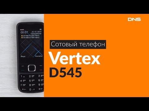 Распаковка сотового телефона Vertex D545 / Unboxing Vertex D545