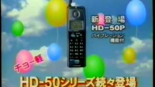 携帯電話.