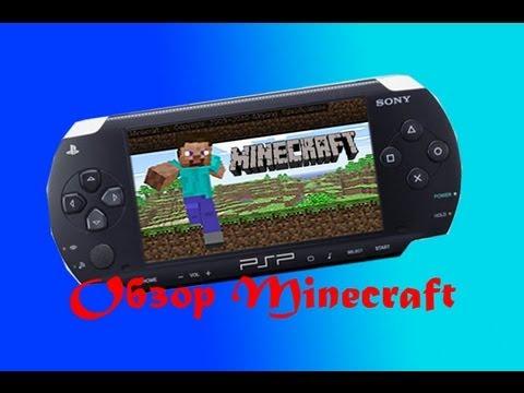 Игровые приставки SONY PSP, GAME BOY, XBOX купить в