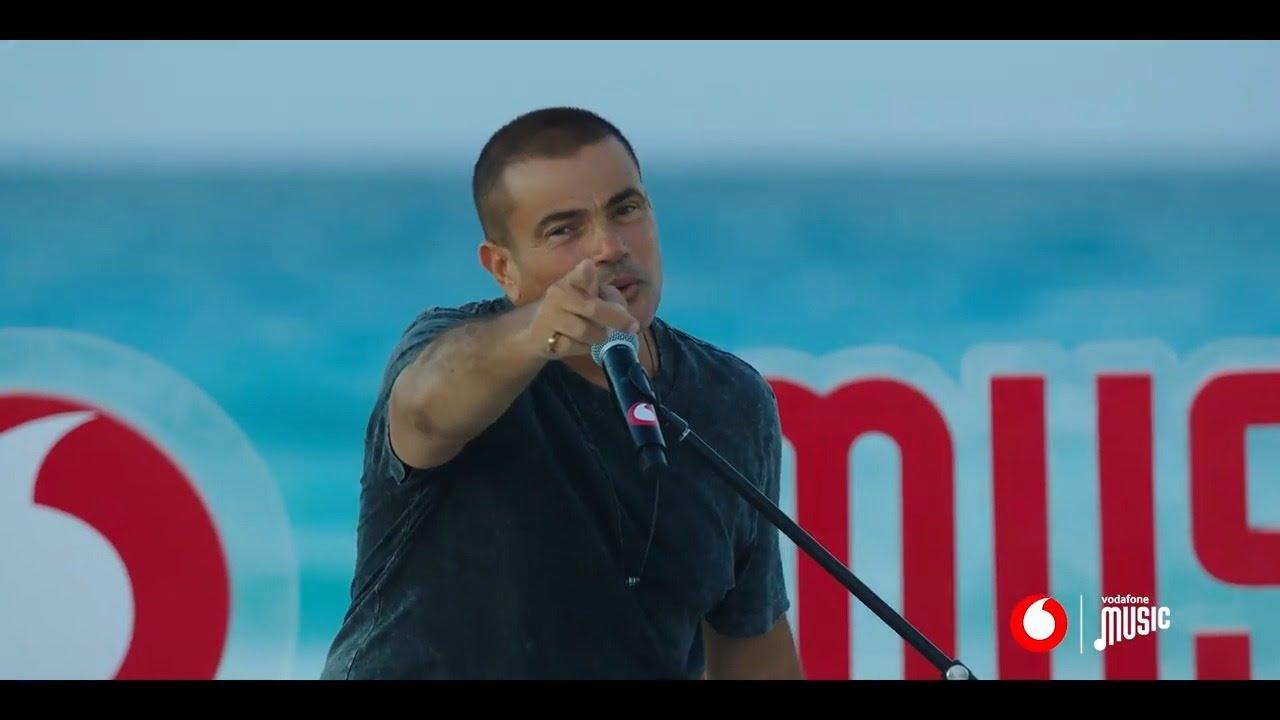اغنية #مهرجان من Vodafone MUSIC ??