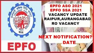 EPFO ASO AND SSA 2021 VACANCY UPDATE BY RTI REPLY ,NEXT NOTIFICATION DATE AND ITS VACANCY
