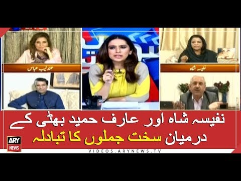 ARY News - Latest Pakistan News, World News, Business and Sports