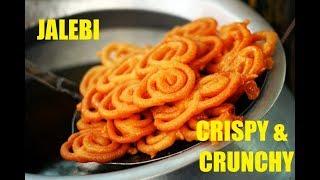 JALEBI - Crispy and Crunchy Desi Ghee Jalebi Recipe (Quality Sweets, Nashik Road) - Biker Aman