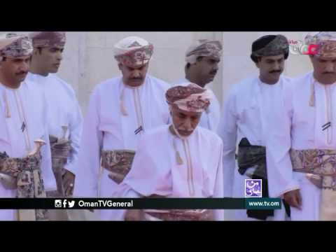 فخر العرب Oman National Song Produced by SAS Salalah