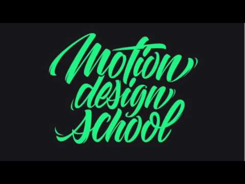 Motion Design School online