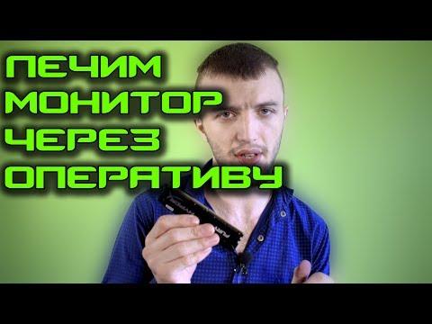VkBot  - Софт для ВКонтакта