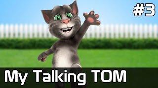 talking tom season 3 new episode